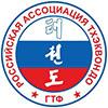 Российская Ассоциация Тхэквондо ГТФ